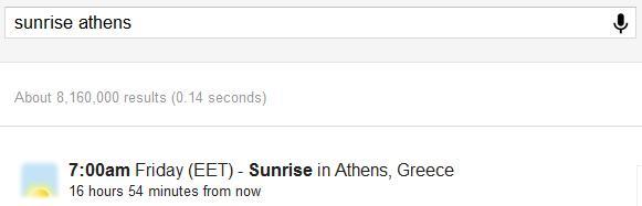 ηλιοβασίλεμα Αθήνα goole